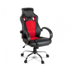 Racing Style PU Leather Office Chair - Red